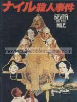 Death on the Nile Japanese Souvenir Program